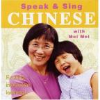 Speak & Sing Chinese