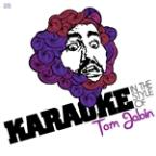 Karaoke - In The Style Of Tom Jobim