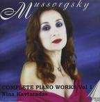 Mussorgsky:Complete Piano Works Vol 1