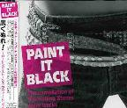 Paint It Black-Rolling Stones Cove