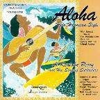 Vintage Hawaiian Treasures, Vol. 9: Aloha, Hula Hawaiian Style