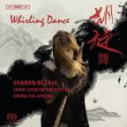 Whirling Dance: Works For Flute &