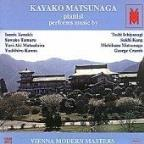 Kayako Matsunaga performs music by Xenakis, Tamaru, et al