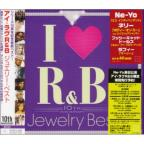 I Love R&B-10th Anniversary Jewelry