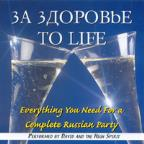 To Life: Russian Party