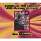 Sculpting the Shaman With Occam's Razor