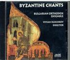 Byzantine Chants / Klochkov, Bulgarian Orthodox Ensemble