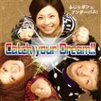 Catch Your Dream !! - Single