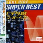 Hide Yuki Best
