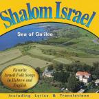 Shalom Israel: Sea of Galilee