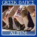 Greek Dance Album