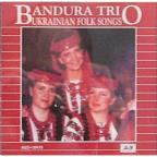 Bandura Trio - Ukranian Folk Songs