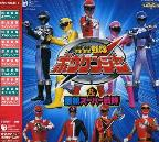 CD Twin-Saishin Super Sentai Thema