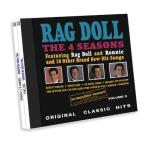 Rag Doll/Sherry & 11 Others