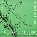 An Anthology of Chinese Folk Songs