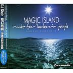 Magic Island: Music For Balearic People
