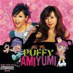 Hi Hi Puffy Amiyumi: Music from the Series