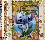 Disney's Lilo & Stich Hawaiian Album