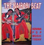 Nairobi Beat: Kenyan Pop Music Today