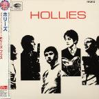 Hollies Plus