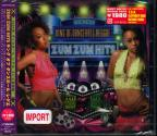 Zum Zum Hits-King Of Dancehall