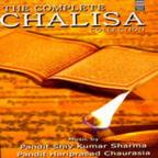 Complete Chalisa Collection