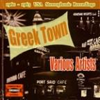 Greek Town (1960 - 1963  USA  Stereophonic Recordings)