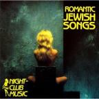 Romantic Jewish Songs