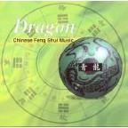 Dragon: Chinese Feng Shui Music