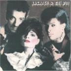Lisa Lisa &amp; Cult Jam with Full Force