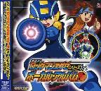 Mega Man BN Rockman Exe: Anime Vocal Album