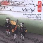 Min'yo: Folk Song From Japan
