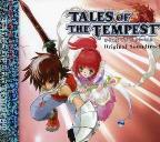 Tales Of The Tempest Video Game Soundtrack