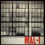 Mal-1