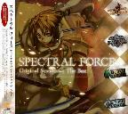 Spectral Force Video Game Soundtrack
