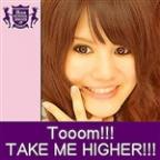 Take Me Higher!!!