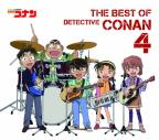 Best Of Detective Conan 4