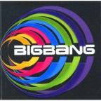World No. 1: the Best of Big Bang