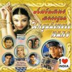 Liked Melodies Of The Indian Cinema