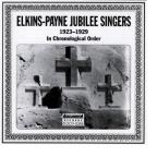Complete Recorded Works (1935-1942)
