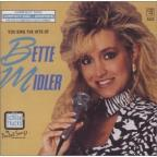 Karaoke: Bette Midler - Screen Tracks