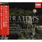 Brahms: Ein Deutsches Requiem (Japan)