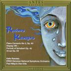 Raimo Kangro: Piano Concerto No. 2; Display VIII - Portrait of Schubert; Arcus