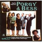 Karaoke: Porgy and Bess