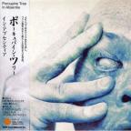 In Absentia (Mini LP Sleeve)