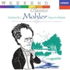 Mahler: Symphony no 1, Songs of a Wayfarer / Mehta, LPO