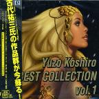 Yuzo Koshiro Collection