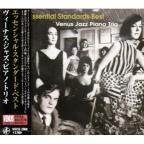 Essential Standards Best On Venus Jazz P