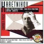 Karetnikov: Chamber Music - Sonata for Violin and Piano, etc