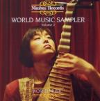 World Music Sampler, Vol. 2